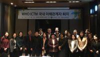 WHO ICD-11 내 전통의학 챕터 개발 진행사항은?