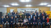 한의사제도 입법화에 헌신한 '오인 동지회' 정신 계승하다