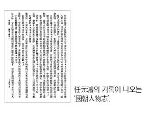 論으로 풀어보는 한국 한의학 (127)