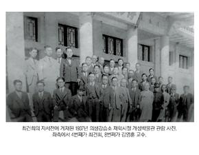 醫史學으로 읽는 近現代 韓醫學 (372)