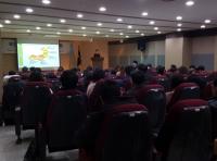 빅데이터 소개 및 창업 R&D 활용 사례 공유