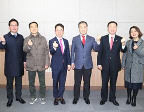 제43대 한의협 회장․수석부회장 보궐선거 '3파전'