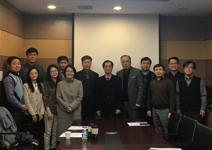 경락경혈학회 신임 회장에 김이화 교수