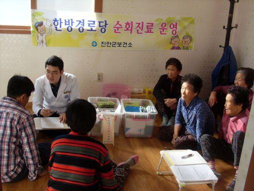 한의진료, 경로당 어르신들 건강지킴이 역할 '톡톡'