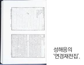 論으로 풀어보는 한국 한의학 (130)