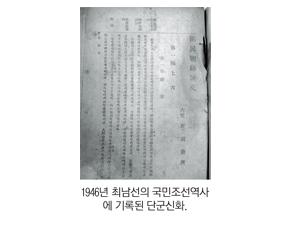 論으로 풀어보는 한국 한의학 (131)