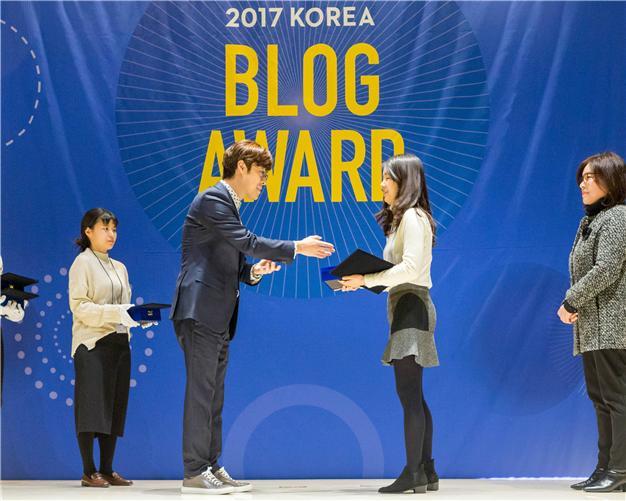 건보공단, 대한민국 블로그 어워드 최우수상 수상