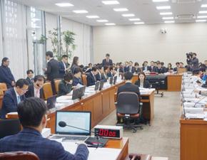 한약(첩약) 보험급여 법안 국회 논의 '스타트'