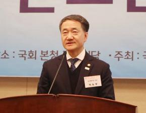 """박능후 장관, """"문케어 정책 차질없이 추진할 것"""""""