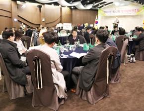 광주지부 총회, 중앙회와 협력해 의권사업 확대