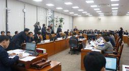 지난 1일 국회 보건복지위원회 회의실에서 복지위 제2차 전체회의가 열리고 있다.