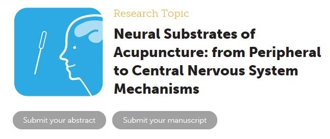 신경과학 선도저널, 침 치료 신경학적 기전에 대한 특집호 출간한다