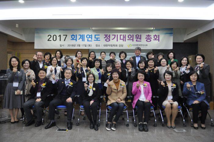 난임치료 등 여성 권익 신장 위한 정책연구 '집중'
