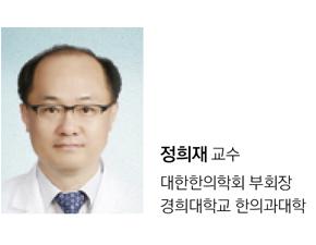 3·24 '세계 결핵의 날' 기념 결핵 치료와 한의학