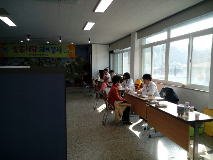상지대한방병원, 의성군서의 지속적 의료봉사 '눈길'