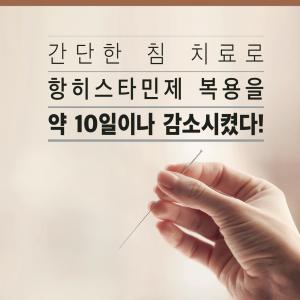카드뉴스 비염-9 복사
