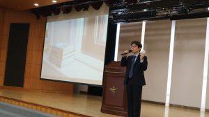 대한공중보건한의사협, '18년 신규 공중보건한의사 공청회 개최