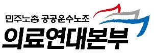 문케어 저지 위해 집단휴진 예고한 의협 '고립무원' 자초?