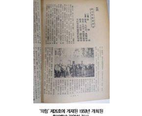 醫史學으로 읽는 近現代 韓醫學 (378)