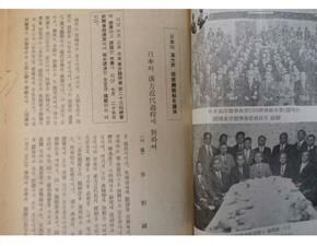 醫史學으로 읽는 近現代 韓醫學 (379)