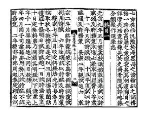 論으로 풀어보는 한국 한의학 (135)