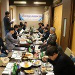 경북지부 제2차 정기이사회 및 최혁용 한의협 회장 정책 간담회
