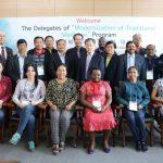 KOICA 글로벌 연수과정 대표단 대한한의사협회 방문