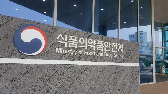 한-베트남, 안전한 식‧의약품 관리 위한 양해각서 체결