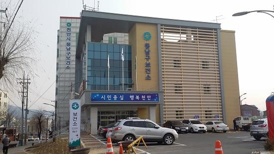 천안시 동남구, 우리마을 주치의제 '호평'