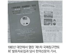 醫史學으로 읽는 近現代 韓醫學 (380)