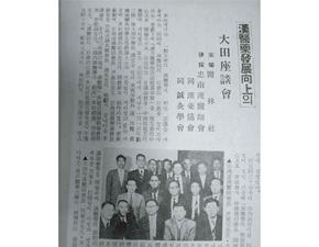 醫史學으로 읽는 近現代 韓醫學 (381)