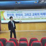 최혁용 회장 상지대 정책 특강