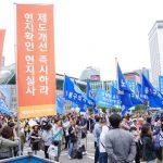 의협, 전국의사궐기대회 개최