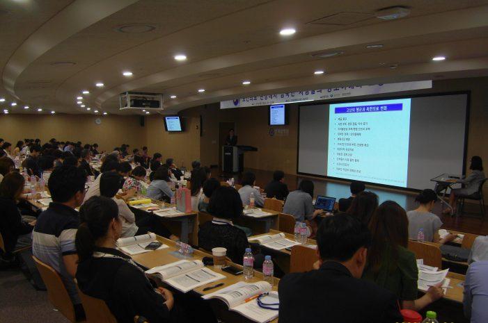 북한이탈주민 진료 위한 10대 가이드라인 발표