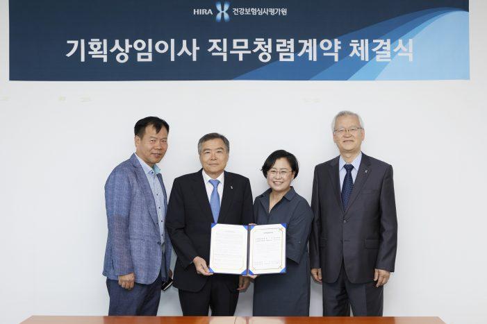 김선민 심평원 기획상임이사, 직무청렴계약 체결