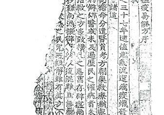論으로 풀어보는 한국 한의학 (139)