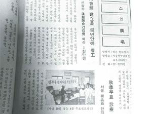 醫史學으로 읽는 近現代 韓醫學 (382)