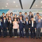 서울특별시한의사회 창립 65주년 기념식.