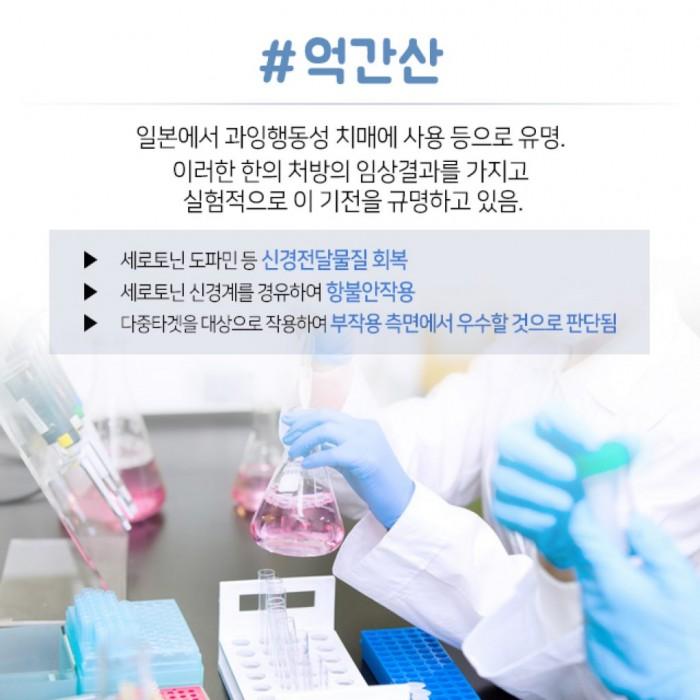 0622 불안증_수정