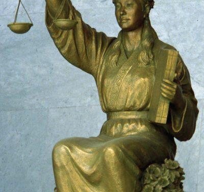 대법원, 공정위의 의협 시정명령 및 과징금 10억 원 처분 확정