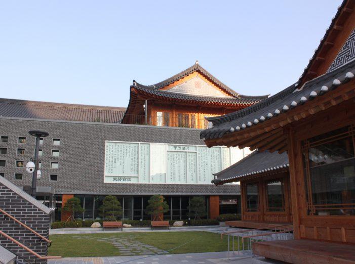 한옥을 현대적으로 재해석한 서울한방진흥센터, 국토대전 대통령상 수상