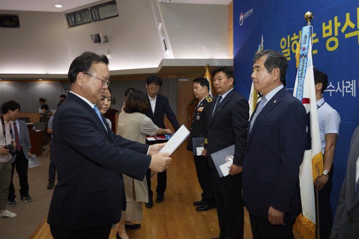 심평원, '일하는 방식 혁신' 국무총리 표창 수상