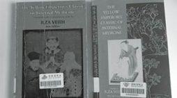 醫史學으로 읽는 近現代 韓醫學 (385)