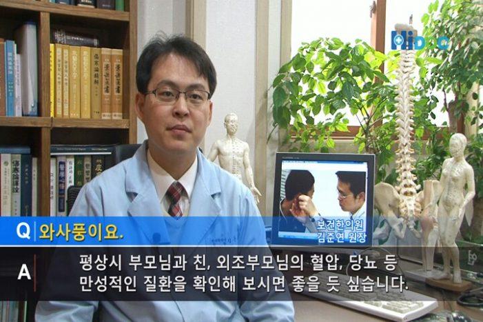"""""""간호조무사, 한의원서 '진료보조'로 역할 확대해야"""""""