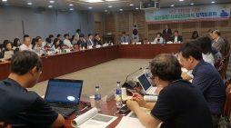 국민 안전을 위한 정신질환 치료관리체계 정책토론회