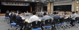 한의협 제12회 중앙이사회(8.29)