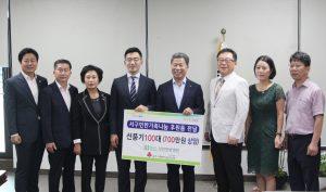 청연한방병원, 혹서기 취약계층에 선풍기 기증
