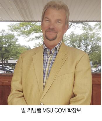 """MD와 똑같이 배우면서 한의사 정체성 지켜나가야"""