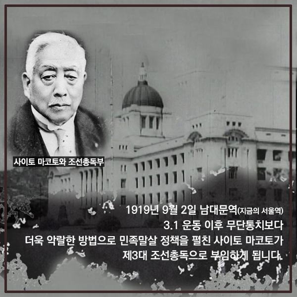 강우규-카드뉴스-2