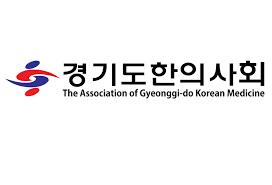 """경기지부, 한의사 모욕한 최대집 회장에 """"사퇴"""" 촉구"""